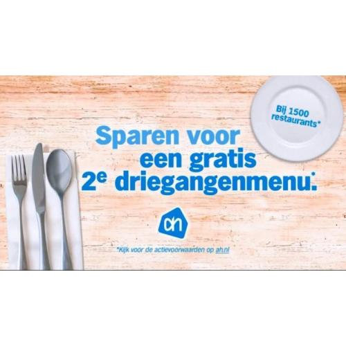 Restaurant zegels 12 Albert Heijn