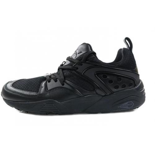 Puma Sneakers Trinomic Blaze of Glory Yin Yang heren zwar...