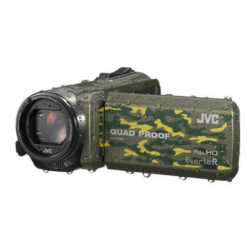 JVC Everio GZ-R415GEU memory camcorder voor € 297.05