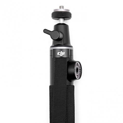 DJI Osmo Part 01 Extension Stick